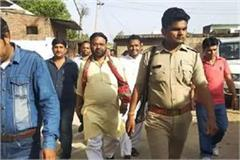 sp mla sent to jail in gangrape case
