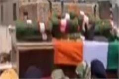 martyr karmjit