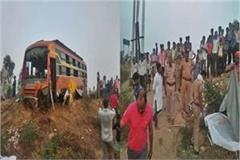 uncontrolled bus collides with bridge painful death on the spot of 2 passengers