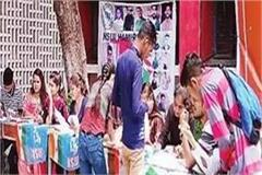 hamirpur degree college
