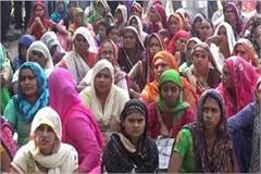 indian mazdoor sangh performed on demand