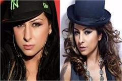 case filed against hard kaur