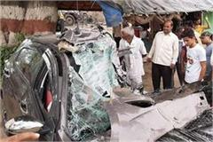 3 dead in road accident