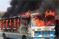 a heavy fire on a roadways bus on bilaspur bus stand