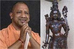 cm yogi will go to ayodhya tomorrow