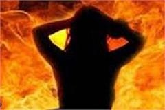 delay in giving food to her husband burnt alive