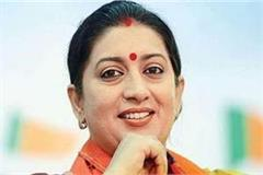 smriti irani took charge of the ministry of women and child development