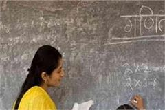 prevention of teachers coming to schools in himachal