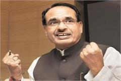 shivraj wins non political movement for girls  safety