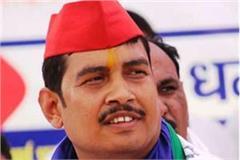 up rape accused bsp mp from ghosi atul rai did surnder