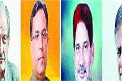 in the election of jat faces in the elections of the elections