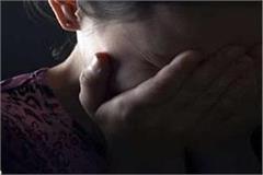 rape done by minor