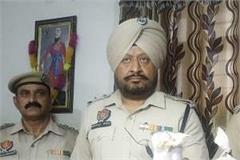 big revealing grenade case police recovered from rajasansi