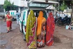 god bless health facilities in the mp delivery without doctor s ambulance