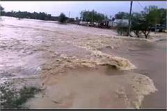 floods in balrampur 90 villages fall into grip