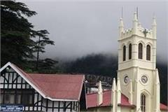 shimla is responsible for making the nakari company in dharamshala