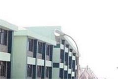 dharamsala college