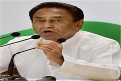 kamalnath government safety of children in school buses