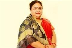 teachers must attend 100 attendance in council schools anupama