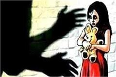 8 year old man s molestation case
