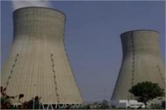 singaji thermal plant s ashes caused 3 out of 4 units