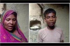 the dalit family will suffer dearness