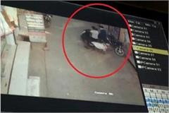 the execution of the looted looters in the karnal