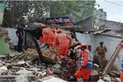 mock drill for relief work and rescue after natural calamity