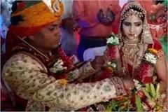 strange marriage in rajgarh