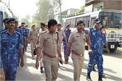 police on high alert