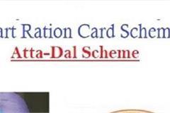 atta dal scheme punjab government