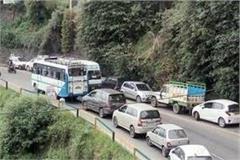 non tax run vehicles in hp