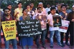demonstration in lucknow against  mob lynching