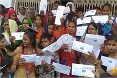 long queues in post office after rumor of 2 lakh will meet
