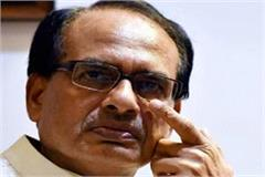 a major setback to the then shivraj