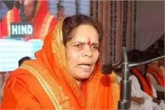 sadhvi prachi speaks on aligarh case accused will burnt alive