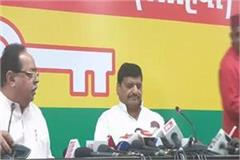 2022 assembly elections will fight alone shivpal yadav