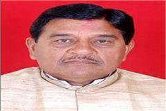 congress former minister shivanarayana meena passed away
