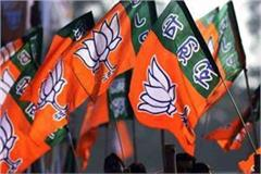 bjp will create about 36 lakh new members during the membership campaign