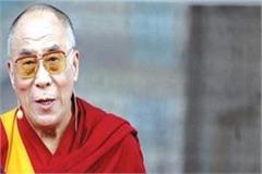 tibetan religious leader dalai lama