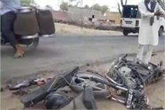 truck collides with bike 3 people die in road accident