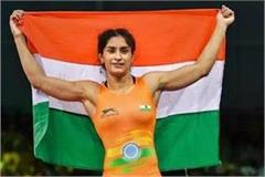international wrestler vinesh phogat statement on sports policy