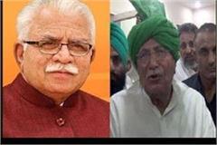sirsa cm manohar lal khattar reply to om prakash chautala