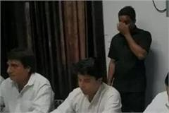 scindia and raj babbar are review meeting of the defeat