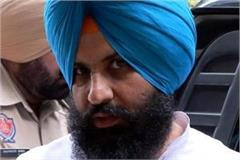 clash between sidhu and captain