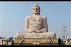 buddhist religious sites transformed into silent zone