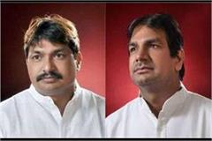 former mla guddu pandit and mukesh pandit expelled from bsp