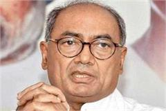 digvijay tweet on the law for safety for doctors lawer and journalist