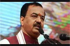 keshav maurya statement