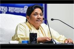 bjp s remarks on mayawati s statement she said herself is politics